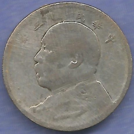 1914_china_10_cents_obverse