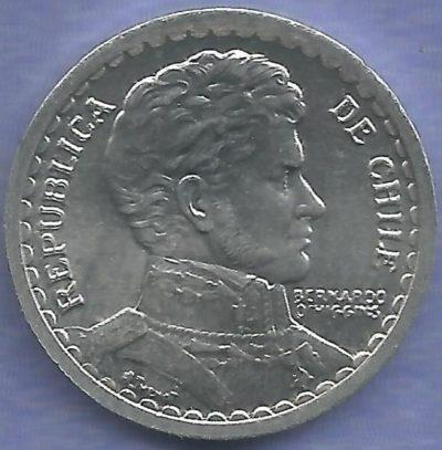 1957_chile_1-peso_obverse