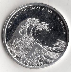 fiji_hokusai_the_great_wave_front